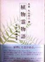 Book02_5
