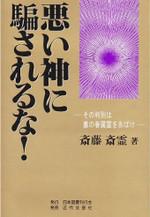 Book04_2